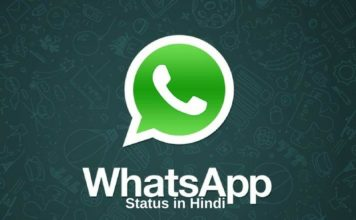 Status in Hindi www.www.techactive.in