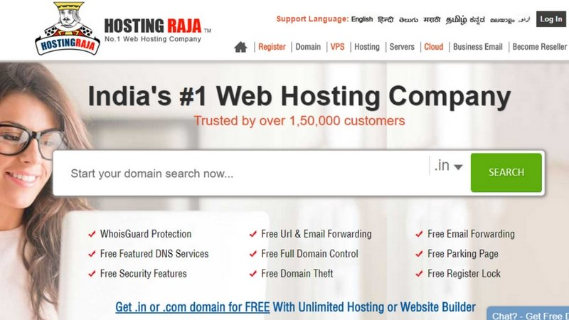 Hostingraja hosting - www.techactive.in
