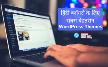 Best WordPress Themes for Hindi Blogger - www.techactive.in