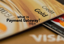 What is payment gateway in hindi
