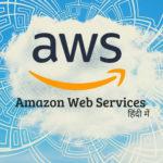 Amazon Web Services (AWS) in Hindi