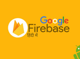 Google Firebase in Hindi