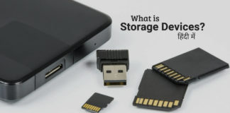What is Storage Devices