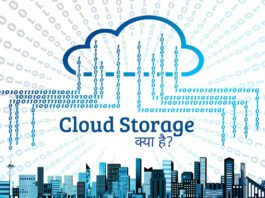 What is Cloud Storage