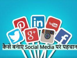 famous on social media