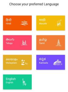 Rozdhan Language