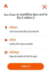 Rozdhan allow