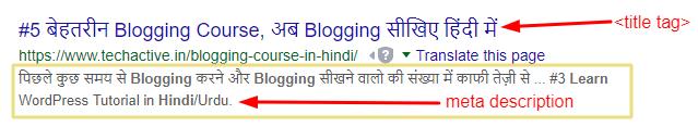 learn blogging screenshot