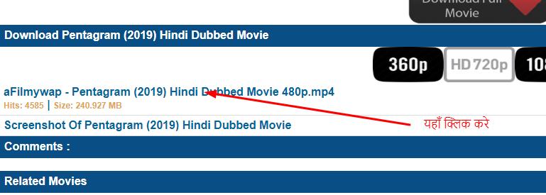 afilmywap movie page screenshot