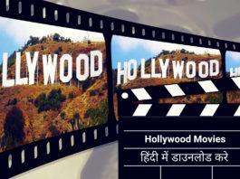 hollywood movies hindi download