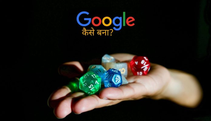 googolplex and google