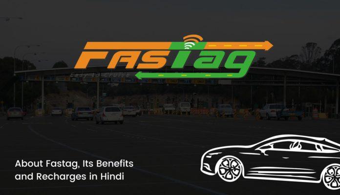Fastag hindi