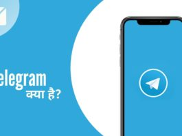 Telegram hindi