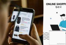 Online Shopping Hindi